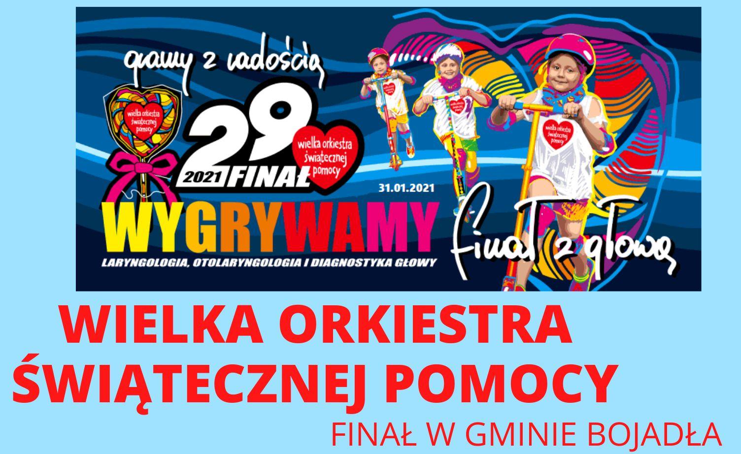 Ilustracja do informacji: 29 Finał Wielkiej Orkiestry Świątecznej Pomocy
